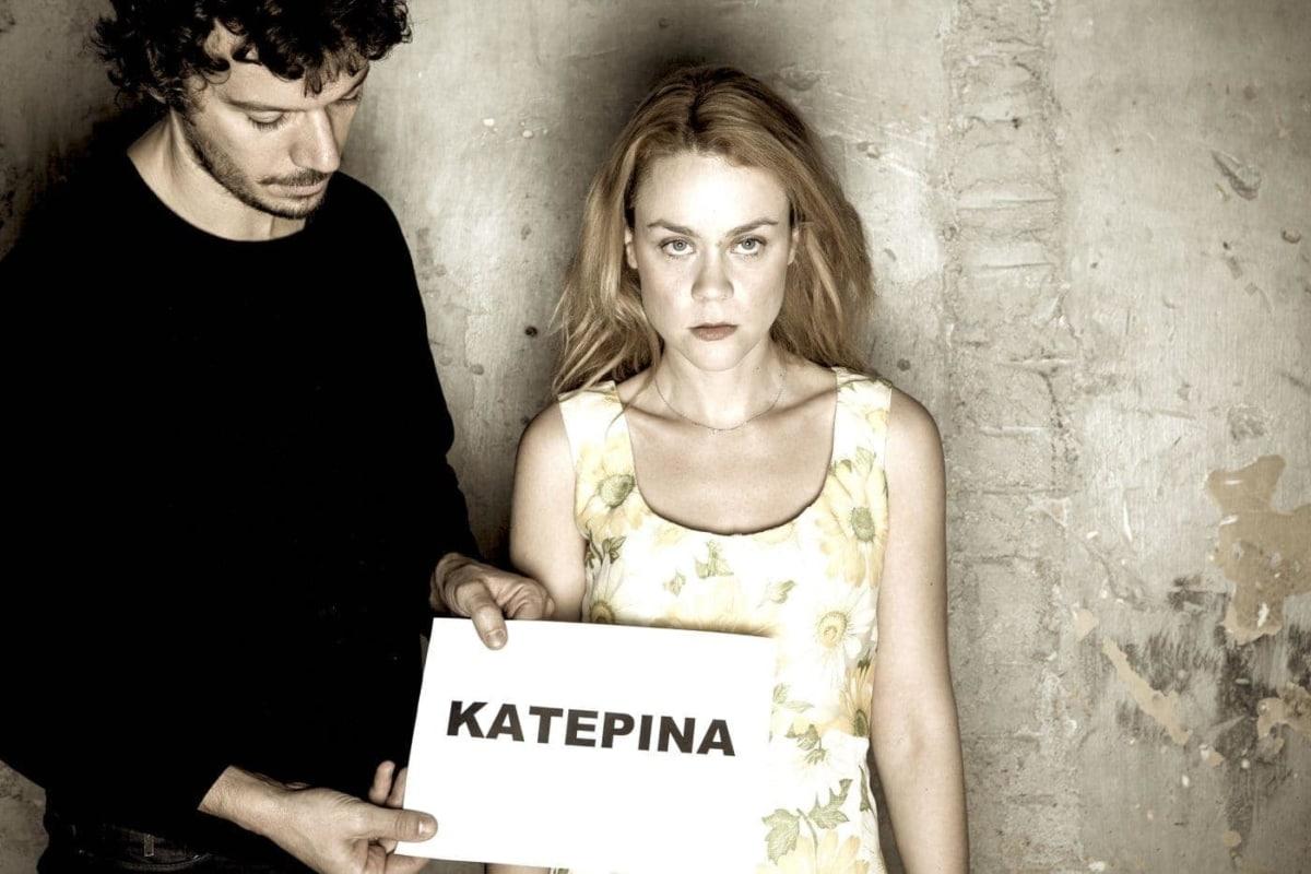 Είδα την «Κατερίνα» στο θέατρο Βασιλάκου