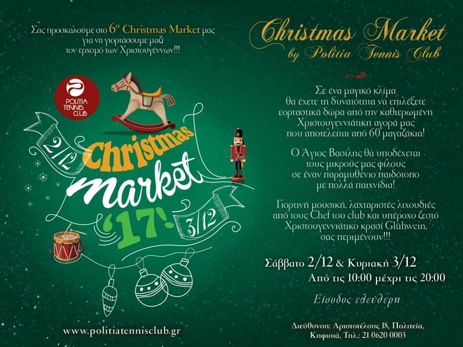 Christmas market by Politia tennis club