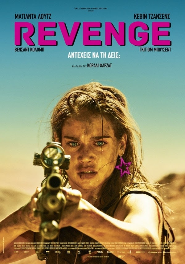 «Revenge» στους κινηματογράφους