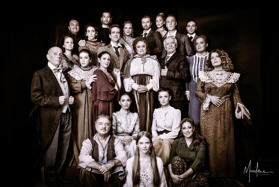 Η ιστορία της Λωξάντρας αναβιώνει στο θεατρικό σανίδι