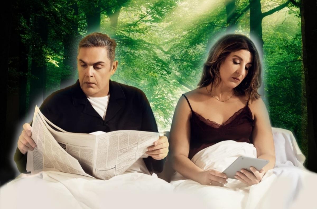 """Θέατρο: """"Σκηνές από ένα γάμο"""" στις 4 Σεπτεμβρίου στο Άλσος Νέας Σμύρνης"""