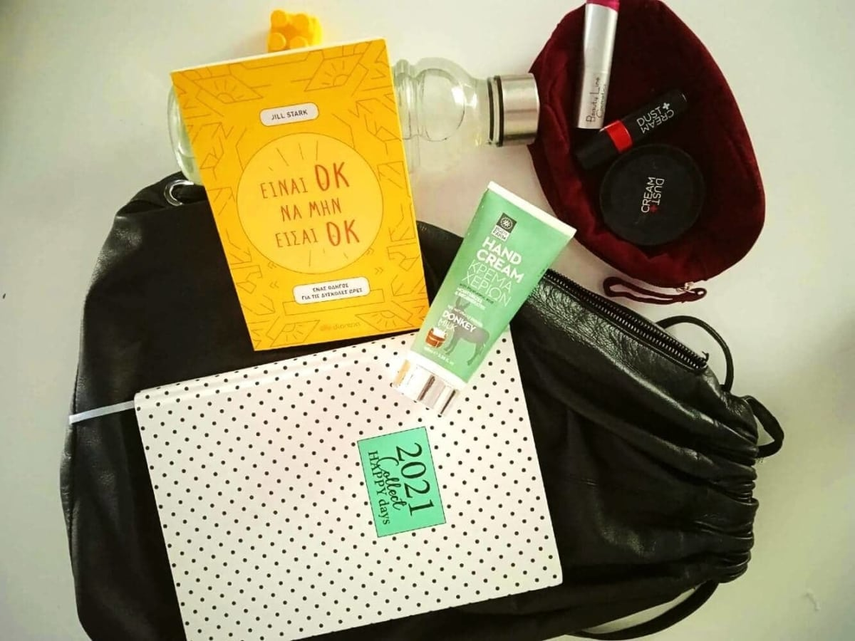 The Weekend (Covid) Bag: Όλα όσα έχω μέσα στη τσάντα μου τα Σαββατοκύριακα