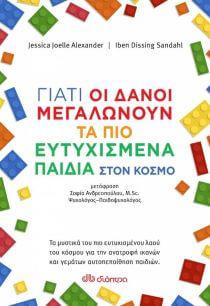 Αυτά τα βιβλία αξίζει να διαβάσουν οι γονείς