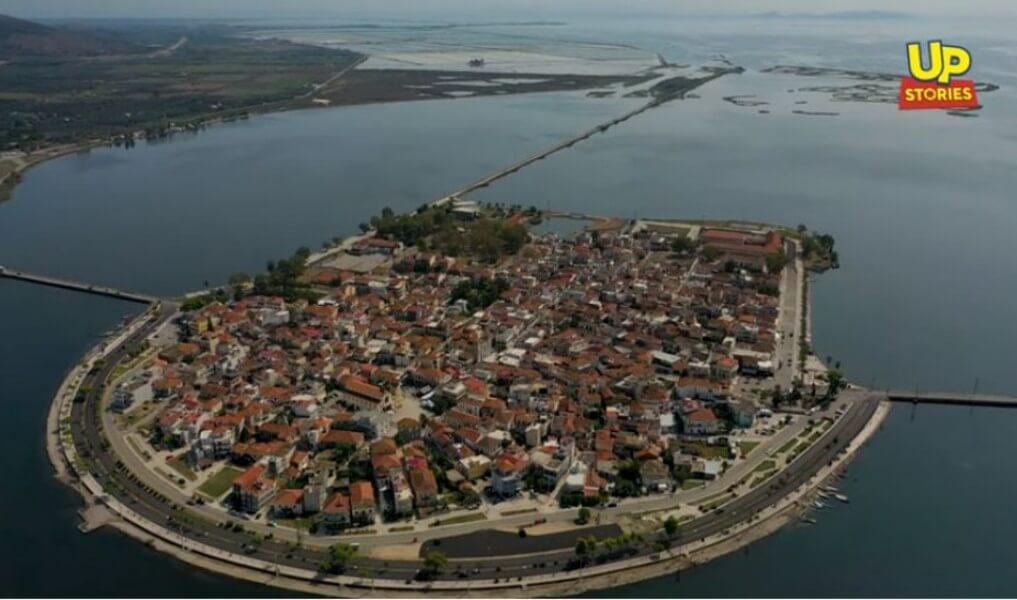 """Αλυκές Μεσολογγίου: Η """"Βενετία"""" της Ελλάδας από ψηλά (video)"""